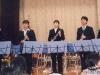 2000-11-28 クラリネットの響き~ふれあいコンサート