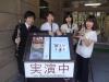 2012-08-26 工芸館ぶらっとコンサート Vol.1