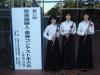 2011-03-27 第23回 中日個人重奏コンテスト本大会
