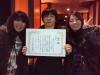 2010-01-11 第44回 石川県アンサンブルコンテスト金沢支部大会