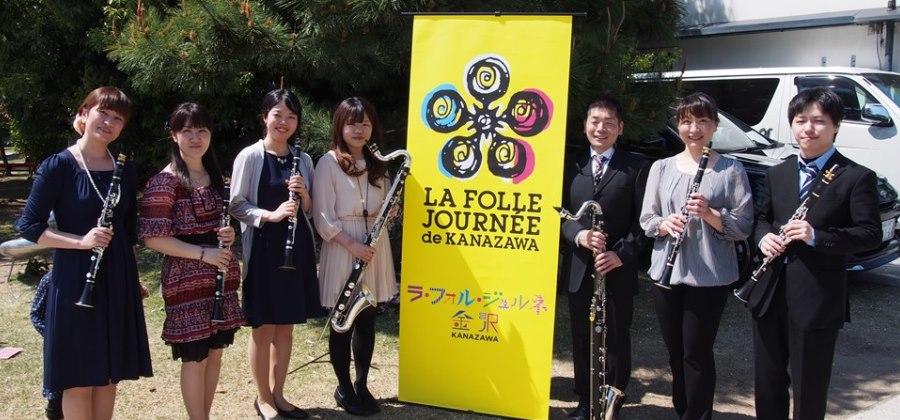 ラ・フォル・ジュルネ金沢2015 金沢まちなかプレリュード